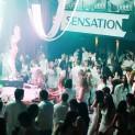 White Party Владивосток