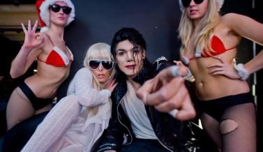 Выступление Navi и Maybe Gaga на частном мероприятии в Санкт-Петербурге